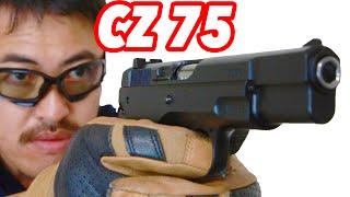 マルシン CZ75 DUAL MAXI Ver2 排莢式 ガスブローバック マック堺 エアガン レビュー#267