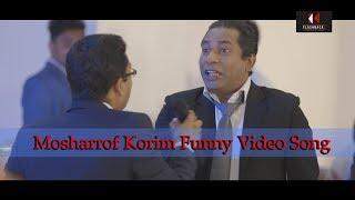 Mosharrof Korim    Iresh Zaker    Jui Korim    Funny Video Song 2018
