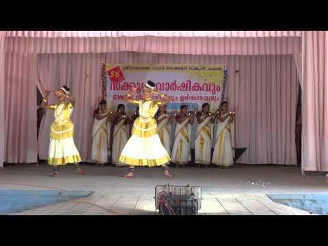 SNHSS,OKKAL,ERNAKULAM ANNUAL DAY-MALAYALABHASHA