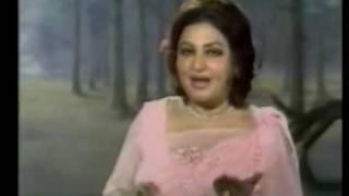 Dil Ke Afsaanay Nigaahon Ki Zubaan Tak - Noor Jehan in Tarannum