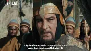 Al-Mukhtar Al-Thaqafi - Part 37/40 - URDU - HD