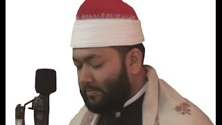 Shaykh Qari Ahmad Bin Yusuf Al-Azhari||  أجمل التلاوة  بصوت القارئ الشيخ أحمد بن يوسف الأزهرى