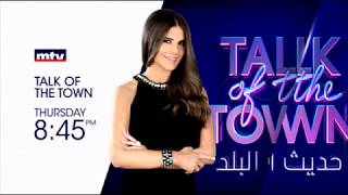 Talk Of The Town - 27/06/2017 - Promo 2