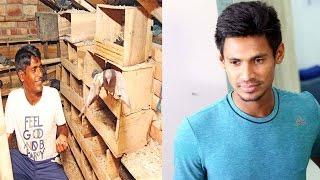 Mustafizur Rahman er hobby Mach dhora o Payra posha