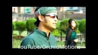 Bangla New Song Ato Kache By Kazi Shuvo   Puja   YouTube 3
