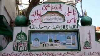 Dargah Sharif | Hazrat Gulam Farid Chishti Sulemani | Ziyarat e Dargah