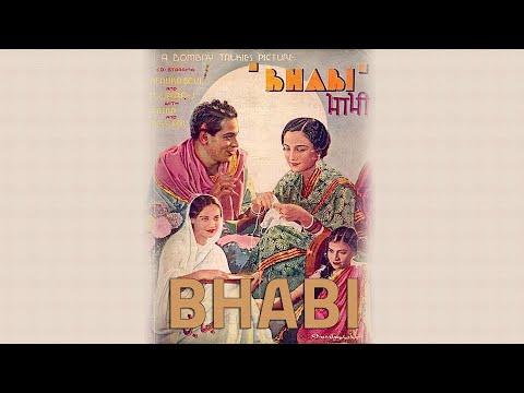 Bhabhi (1938)   Jairaj   Renuka Devi