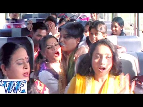 Xxx Mp4 बस में छेड़खानी Bus Me Chedkhani Bhojpuri Hot Comedy Scence HD 3gp Sex