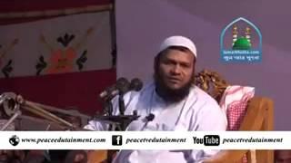 Abdullah Bin Arshad               a razzak