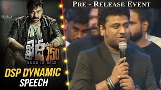 DSP Dynamic Speech @ Khaidi No 150 Pre Release Event || V V Vinayak