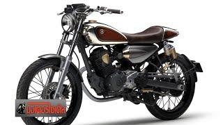 Yamaha เอาแน่ SR125 SR150 Cafe Racer รอลุ้นกันยาวๆ : motorcycle tv thailand