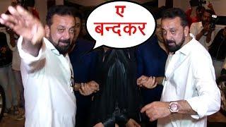 Drunk Sanjay Dutt ANGRY On Media At Manish Malhotra's House Party