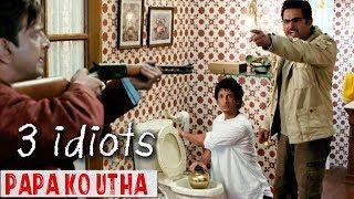 Papa Ko Utha (पापा को उठा) - 3 Idiots | Sharman Joshi, R Madhavan, Javed Jaffrey