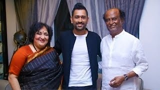 Dhoni met Rajinikanth, What did they discuss ?