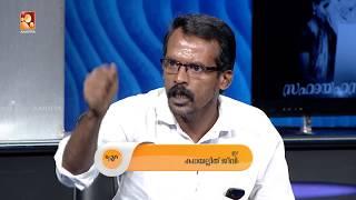 Kathayallithu Jeevitham | Today_25-05-2018 @ 9:30 PM | Amrita TV