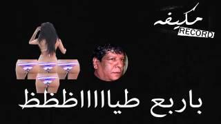 عتره ريكورد سعيد الهوا Vs شعبان عبد الرحيم