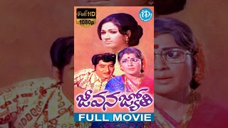 Jeevana Jyothi Full Movie   Sobhan Babu, Vanisri   K Viswanath   K V Mahadevan