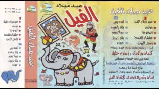 Various - 7ooda / المجموعة - حوده