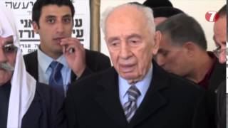 Former President Peres Visits Har Nof