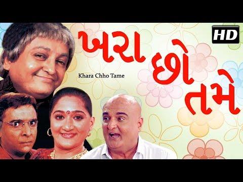 Xxx Mp4 Khara Chho Tame HD Best Gujarati Comedy Natak FULL 2018 Sanjay Goradia Vipul Vithalani 3gp Sex