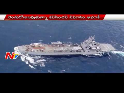 No Luck In Search Operation For Indian Air Force's AN-32 Plane | NTV
