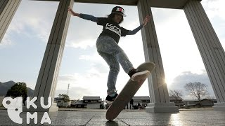 The Most Amazing 12 Year Old Freestyle Skateboarder!