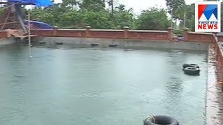 Rainwater harvesting, innovative model from Kasaragod  Manorama News