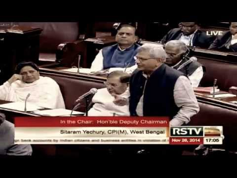 Intervention of Sitaram Yechury, Leader of CPIM in the Parliament on Black Money held abroad