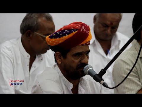 Mara Hanasla Re || Marwadi Desi Bhajan || Peeraram Boppa ( Gayak ) || New Gurusa Bhajan