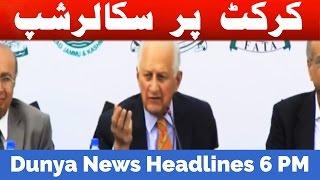 Dunya News Headlines - 06:00 PM   27 March 2017