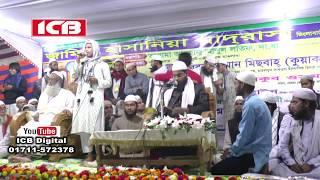 ইসলামী গজল -সালাত তোমার// ভিংলাবাড়ী মাদরাসা 2017|ICB Digital