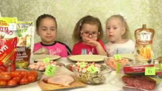 ПИЦЦА ЧЕЛЛЕНДЖ Pizza Challenge Челленджи от Little Lady Вызов Принят!