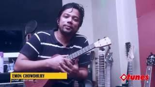 Exclusive Interview of Emon Chowdhury | eTunes | Chirkut Band