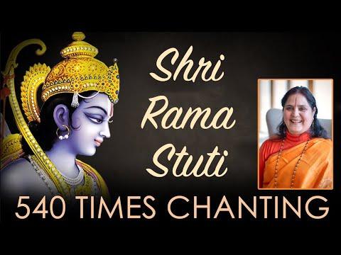 Xxx Mp4 Ram Mantra Chanting Sri Ram Jai Ram 3gp Sex
