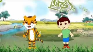 Bengali Alphabet- Nursery Rhyme