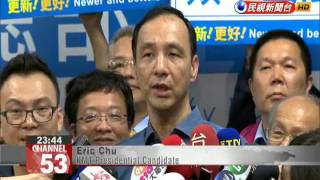 KMT presidential candidate Eric Chu calls for reform of congress, DPP's Tsai Ing-wen is critical
