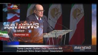Iran news in brief, September 24, 2018