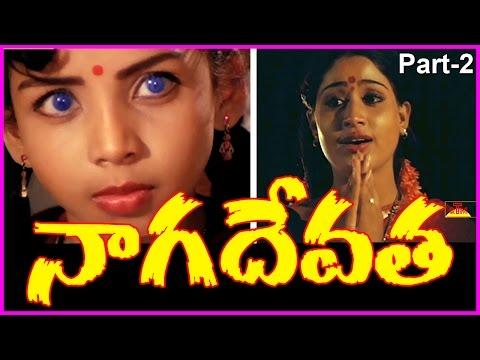 Naga Devatha || Telugu Full Length Movie Part-2 || Arjun,Ranga Nath ,VijayaShanthi,Rajini