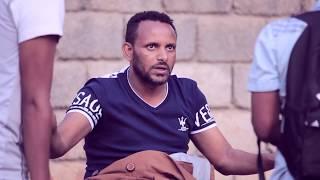 ጋንታ - Ganta New Ethiopian Movie Trailer 2017