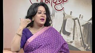 Amar Chobi Ep 757   Aruna Bishwas