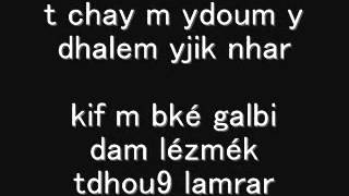 Bye Bye Rou7i Talgi el 5ir باي بايباي انتي اخترتي الغير يا خينا