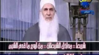 مداخل الشيطان ... من أروع ما قدم الشيخ يعقوب على الإطلاق