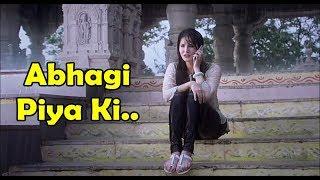 Abhagi Piya Ki (Version 2) | Tera Intezaar | Arbaaz Khan | Sunny Leone | Lyrics | Latest Song 2017