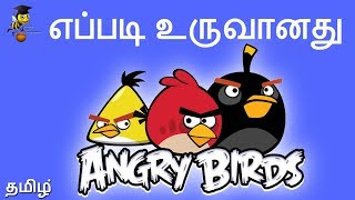 Angry Birds History in Tamil