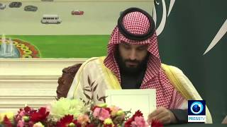 Saudi Crown Prince concludes Asia tour in Beijing
