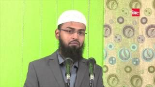 Ahle Kitab Ki Ek Sifat Quran Ne Bayan Ki Jis Ki Wajeh Se Woh Islam Qubool Karte Hai Aur Woh Kya Hai