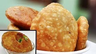 राजस्थान की प्रसिद्ध प्याज की कचोरी | Rajasthani Aloo Pyaaz Kachori Recipe