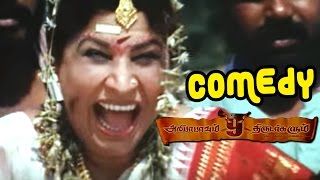 Alibabavum 9 Thirudargalum full Movie scenes   Climax   Kidnap drama Comes to an end   Prabhu deva