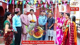 Ulto Sulto, Episode-31, 26-September-2018, By Media Hub Official Channel