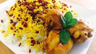 Persian / Iranian Zereshk Polow / Barberry Rice